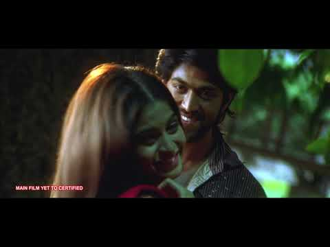 bhagyanagaram-movie-theatrical-trailer
