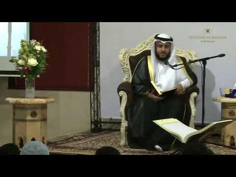 Mishary Rashid Alafsey - Surah Al-Muzzammil (73)