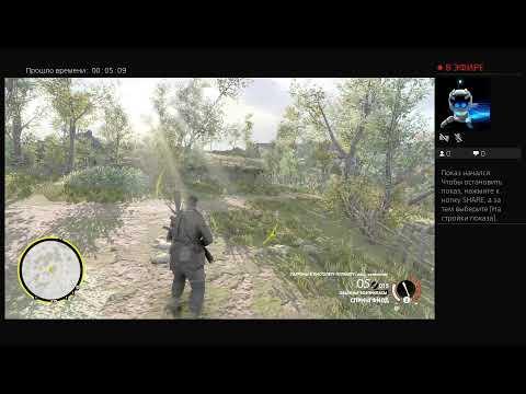 Прямой показ PS4 от Pandora_-Smash_-