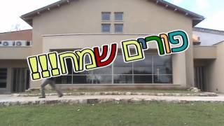 חג פורים(1 סרטונים)