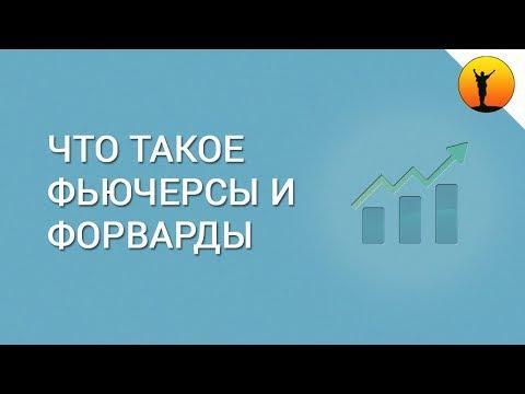 Стратегии по бинарным опционам 60 секунд видео
