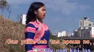 Xa Lub Suab Tuaj Cuag - 传个声音来会你