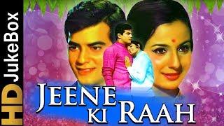 Jeene Ki Raah (1969) | Full Video Songs Jukebox | Jeetendra