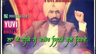 Brola | Tarsem Jassar | New Punjabi Whatsapp Status 2018