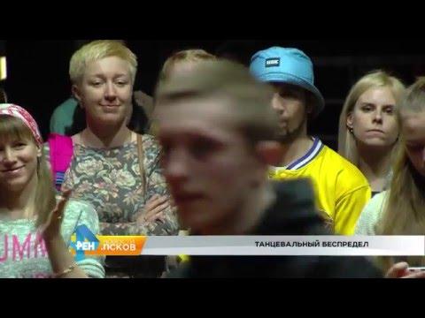 Новости Псков # Итоговый выпуск от 29.04.2016