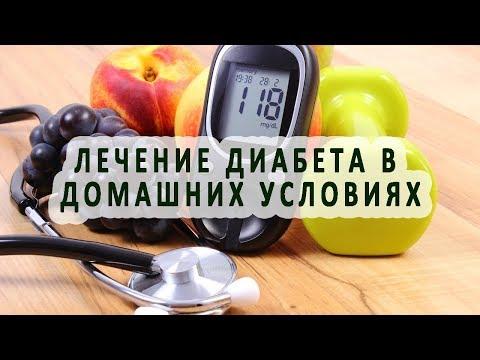 Сахарный диабет при надпочечниковой