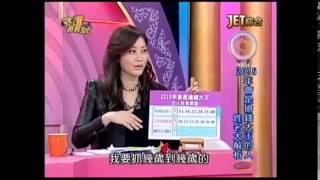 吳美玲姓名學分析-2015年會是搶錢大王的人姓名筆劃