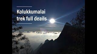 kolukkumalai Trek from Kurangani- full trek and camping details