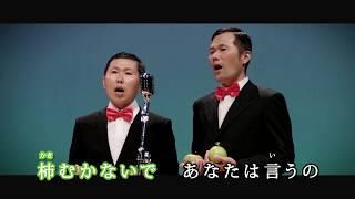 奈良県大淀町「ふりむかないで」PV歌・歌詞あり