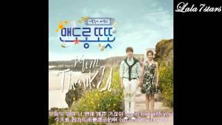 [中字]K.Will(케이윌) - Thank U(맨도롱 또똣 OST Part.1)