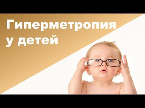 Нарушение зрения профилактика коррекция