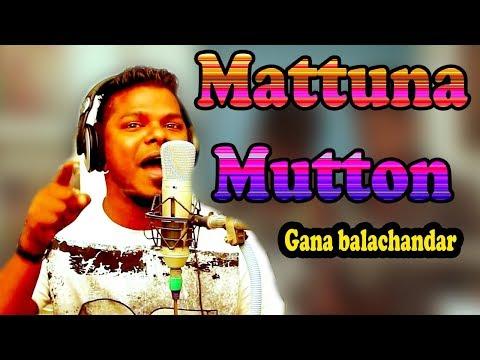 Convert & Download mattuna mattanu gana song to Mp3, Mp4 ...