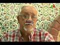 hommage Brahim Beladjerab émission Canal Algérie vidéo : Nisrine Foufa