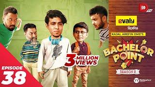 Bachelor Point   Season 2   EPISODE- 38   Kajal Arefin Ome   Dhruba Tv Drama Serial