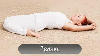 Смотреть онлайн Упражнения йоги для здоровья спины и позвоночника