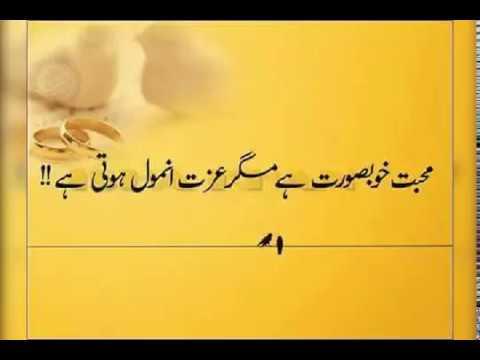 Sunehri Alfaaz , Anmol Moti In Urdu Achi Batain In Urdu | Goldan words,  Quotes