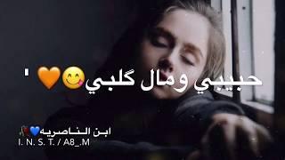 تحميل اغاني محمد الفارس - حب عمري????♥️   مع الكلمات MP3