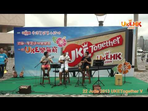 One of my favorite performances! In my Junior, my friends and I were invited to play in a Ukulele Festival.