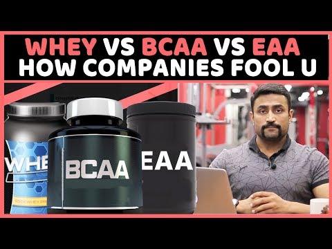 WHEY VS BCAA VS EAA - HOW COMPANIES FOOL U