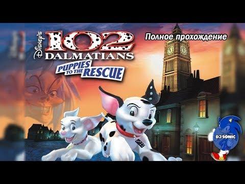 Disney's 102 Dalmatians Puppies to the Rescue (Rus PC 2000) Full Walkthrough [All Secrets]