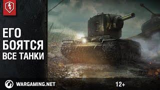 Самый опасный танк в World of Tanks Blitz КВ2  ! Раки плачут! Подборка ваншотов и горящих перд*ков!