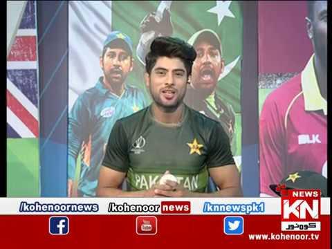 Kis Main Kitna Hain dum 05 July 2019 | Kohenoor News Pakistan