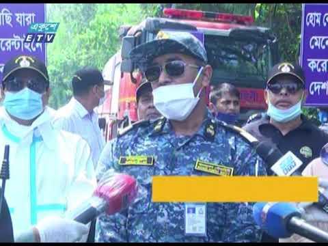 অকারণে বাইরে বের হলেই ব্যবস্থা নিচ্ছে আইন-শৃংখলা বাহিনী || ETV News