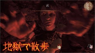 [Agony UNRATED]地獄で散歩
