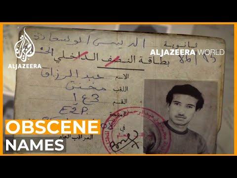 The Shame of My Name | Al Jazeera World