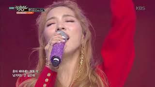 뮤직뱅크 Music Bank - 운다고(Even So) - 루나(LUNA).20190111