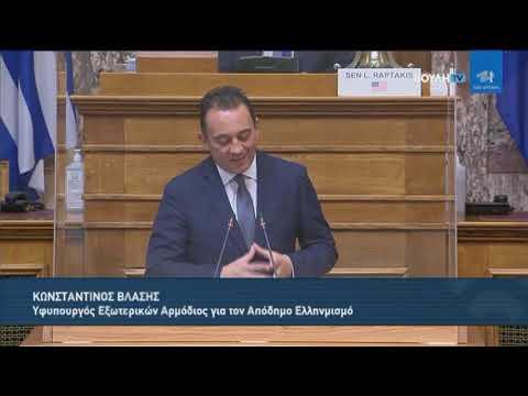 13η Γενική Συνέλευση της Παγκόσμιας Διακοινοβουλευτικής Ένωσης Ελληνισμού (Γ! Μέρος) (28/07/2021)