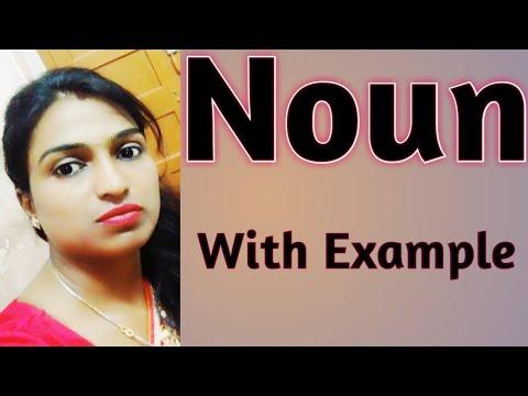 Noun - संज्ञा Spoken English Tutor