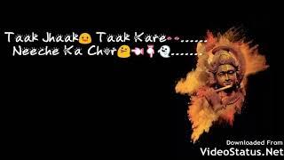 Chandi ki daal par sone ka nor SudhirDj.Com :: Free ...