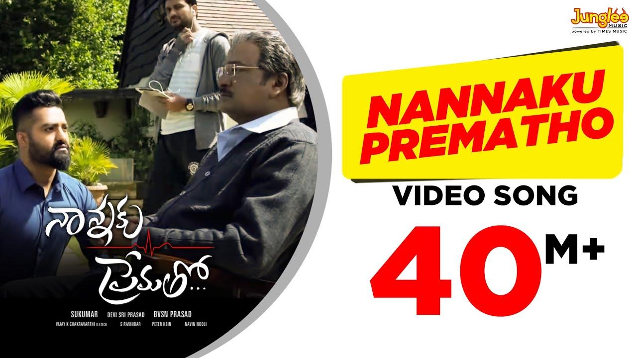 Nannaku Prematho Song lyrics in telugu | Jr.NTR ,DSP