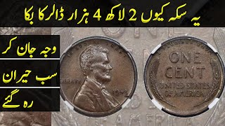 This Person had This Coin For 70 Years but When His Friend Sold it, He was Amazed
