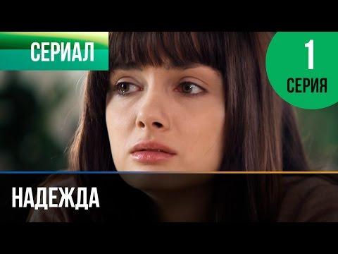 Островок счастья ресторан российский