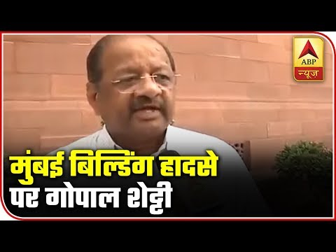 Gopal Shetty Reacts On Mumbai Building Collapse | ABP News