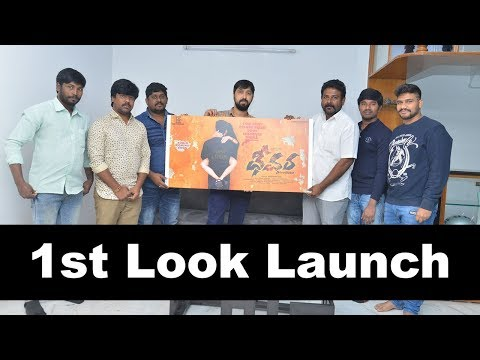 dheevara-1st-look-launch-by-director-bobby