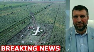 Посадка Airbus А321 в Жуковском. Средний чек россиян упал до минимума. Дмитрий Потапенко