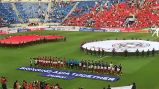 Tự Hào Khoảnh Khắc Quốc Ca Việt Nam Vang Lên Tại Tứ Kết Asian Cup 2019