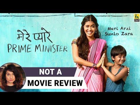 Mere Pyare Prime Minister | Not A Movie Review | Rakeysh Omprakash Mehra | Sucharita Tyagi