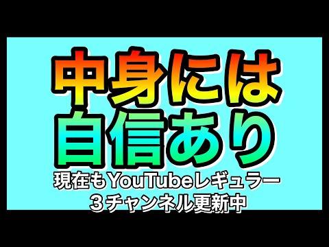 YouTubeや広告などの動画編集を受け付けます ★現在もレギュラーでYouTubeチャンネル3本継続中★ イメージ1