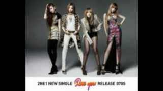 2NE1 - I love you [MP3-DOWNLOAD]