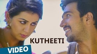 Velainu Vandhutta Vellaikaaran | Kutheeti Video Song | Vishnu Vishal | Nikki Galrani | C.Sathya