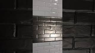 Посмотреть видео про Brick (Брик)