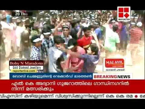 reporter live news tv