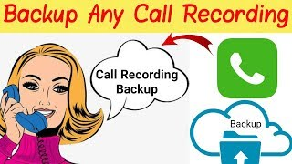 हिन्दी कॉल रिकॉर्डिंग | Call Recording Backup Automatically | Backup All Phone Calls 2019 in Hindi