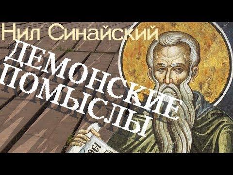Молитва николая чудотворца картинки