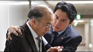 mqdefault - ドラマ集団左遷!!9話 6月16日