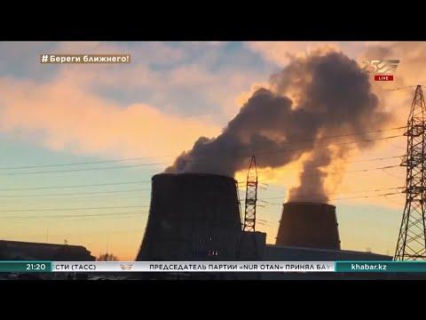 Новый экологический кодекс усилит ответственность за загрязнение окружающей среды